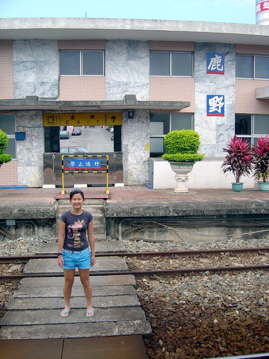 Taitung Luye Train Station