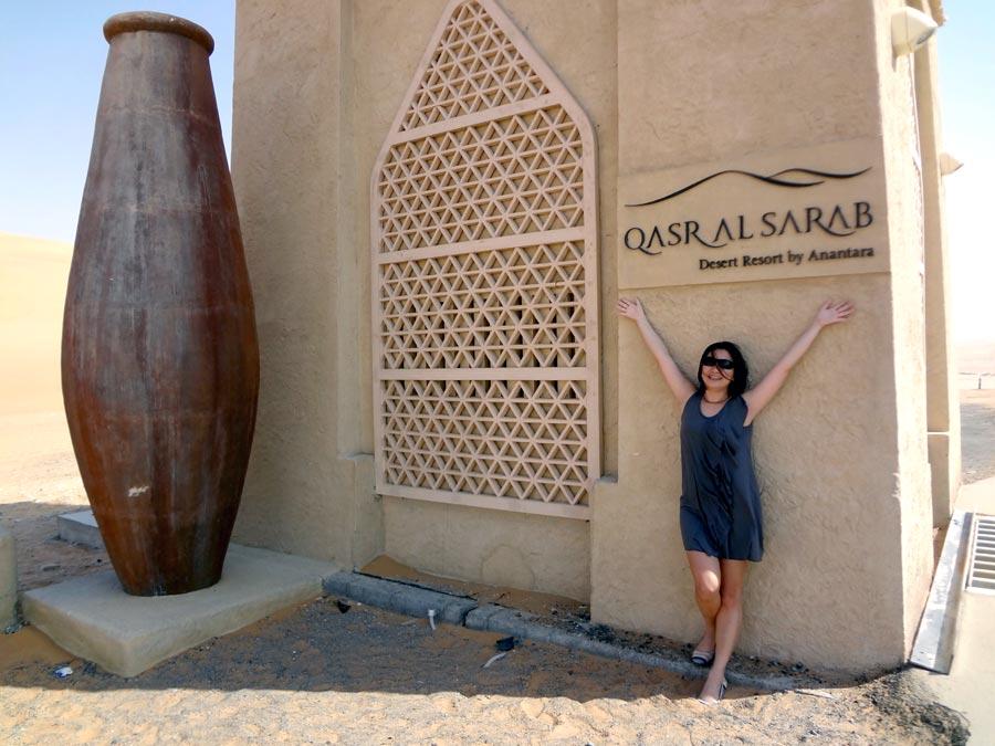Qasr Al Sarab Entrance Arch Me