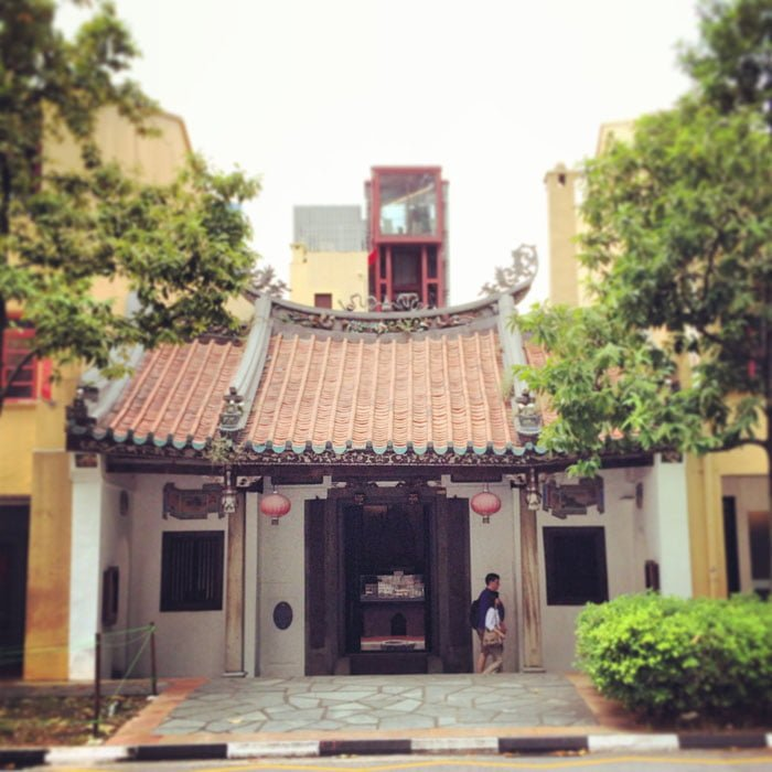 A museum on my doorstep at Amoy Hotel