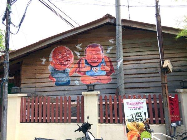 Penang Street Art - Grandma and Grandson