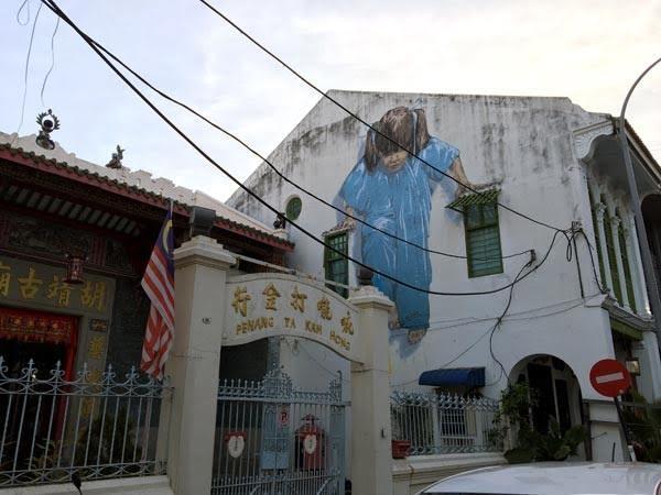 Penang Street Art - Jalan Muntri Kungfu ErnestZ