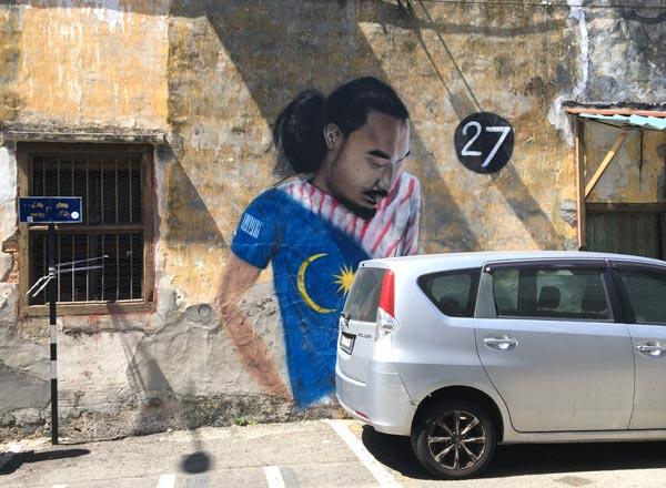 Penang Street Art - Lebuh Ah Quee Msia Man