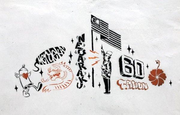 Penang Street Art Lorong Lumut Merdeka