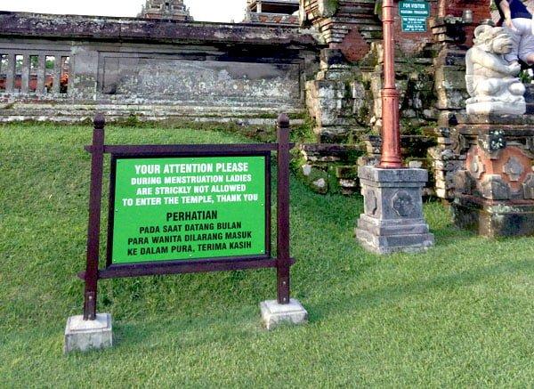 Bali Taman Ayun Sign