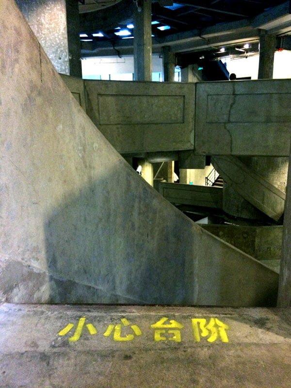 Shanghai Spring - 1933 Stairs