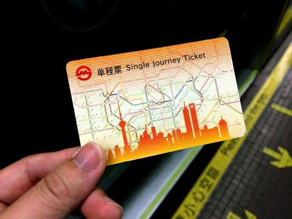 Shanghai Spring - Subway
