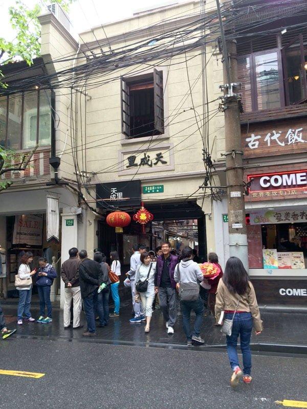 Shanghai Tianzifang Entrance