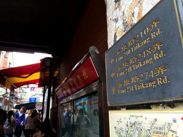 Shanghai Tianzifang Taikang Lu