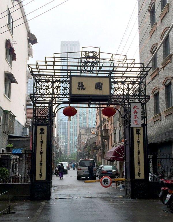 Shanghai Zhang Yuan Entrance
