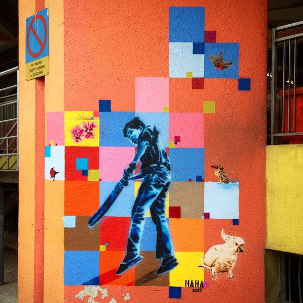Singapore Street Art - Haha Cricket 1