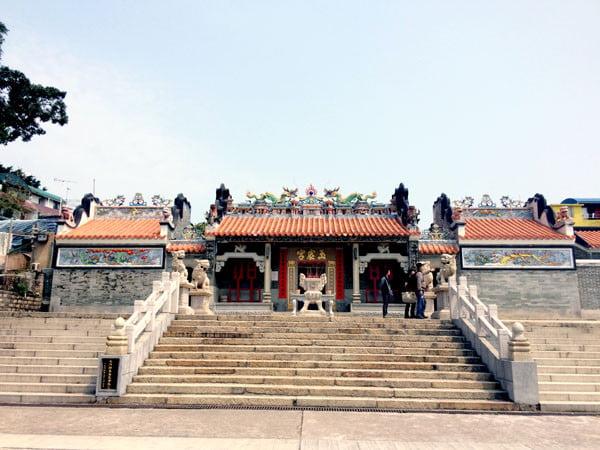Hong Kong Cheung Chau - Pak Tai Temple Exterior