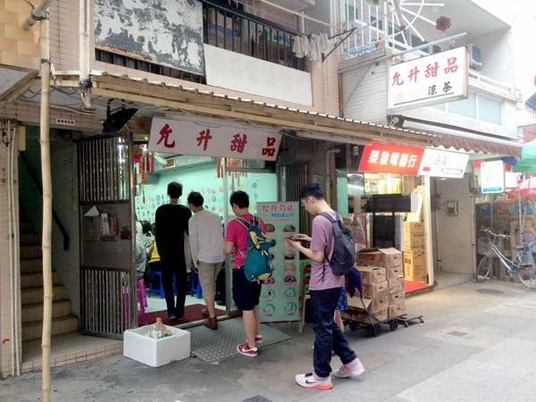 Hong Kong Cheung Chau - Wan Shing Dessert Store