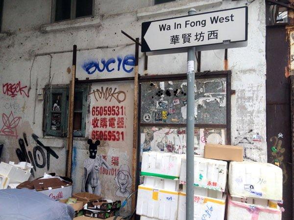 Hong Kong Street Art - Wan In Fong St West
