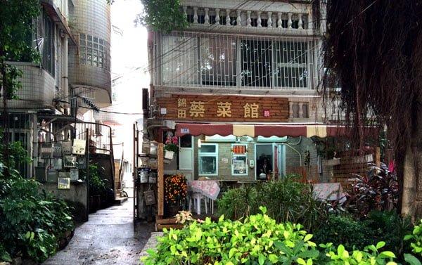 Hong Kong Traveling Spoon ChoyChoy Kitchen