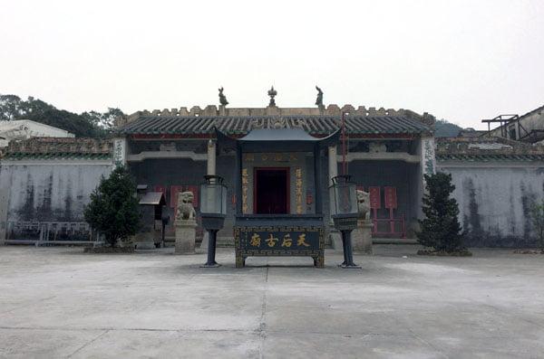 Macau Coloane Temple Tin Hau