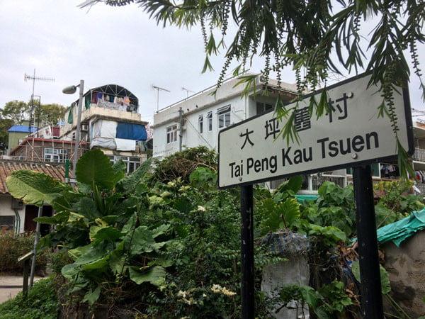 Hong Kong Lamma Island - Tai Peng Kau Tsuen