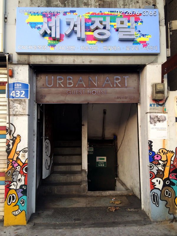 Seoul Mullae Urban Art Guest House