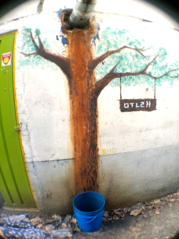 Seoul Mullae Water Leak Tree