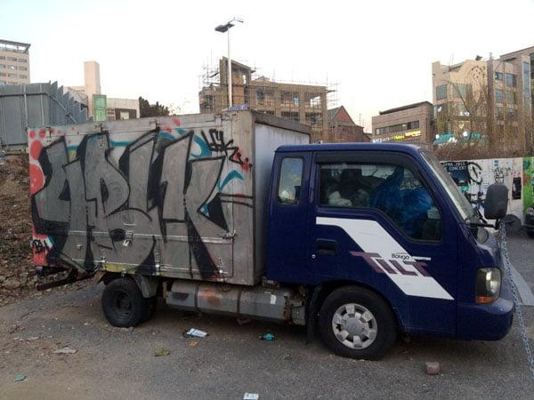 Seoul Hongdae Graffiti Truck