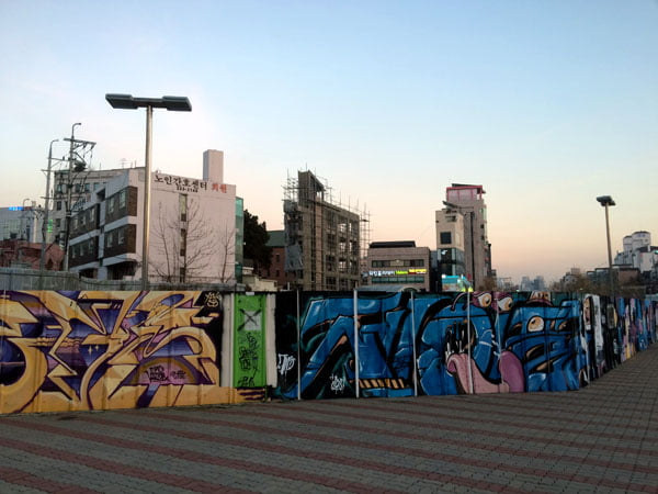 Seoul Hongdae Hoarding 2