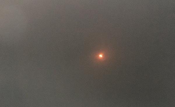 South Sumatra Palembang Eclipse Glasses Shadows