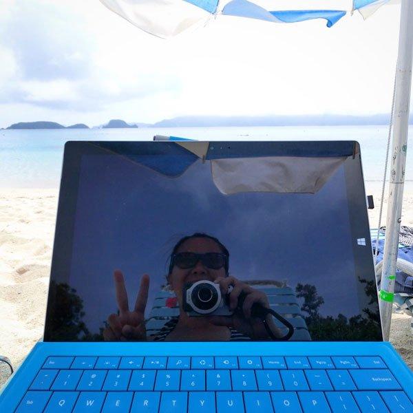 Laptop Beach Selfie