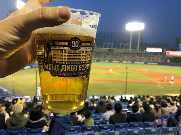 Tokyo Baseball - Beer