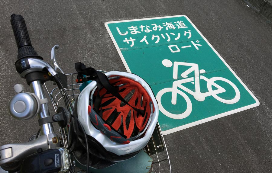 Cycling the Shimanami Kaido from Onomichi to Imabari