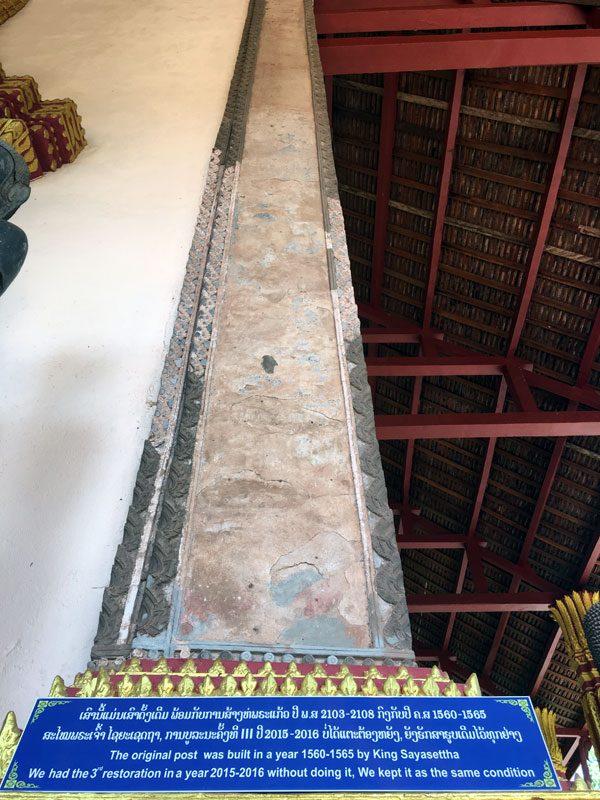 Laos Vientiane Ho Phra Keo Original