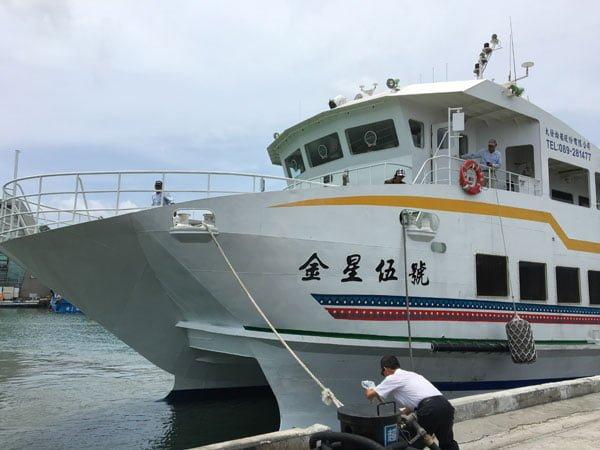 Taiwan Lanyu Ferry