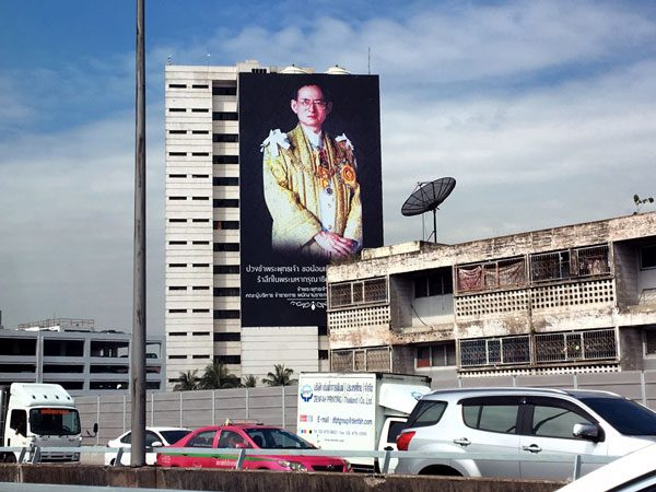Bangkok King Billboard