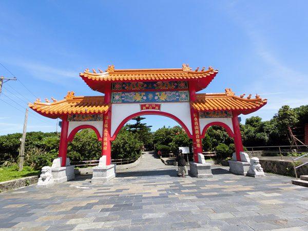 Taiwan Lyudao Guanyin Entrance