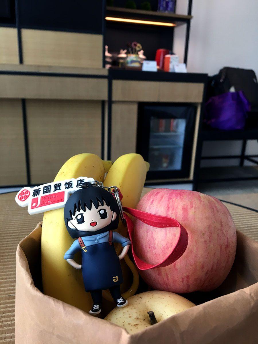 Beijing Hotel Jen Detail Fruits