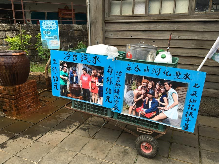 Taiwan Suao Cold Spring Drinks Cart