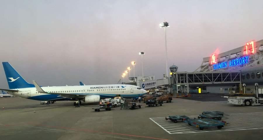 Xiamen Airlines Gaoqi Airport