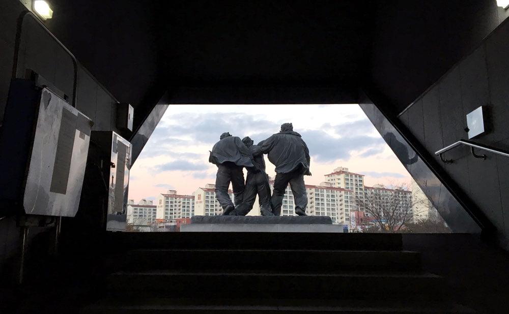 Gwangju 518 Memorial Park Sculpture Doorway