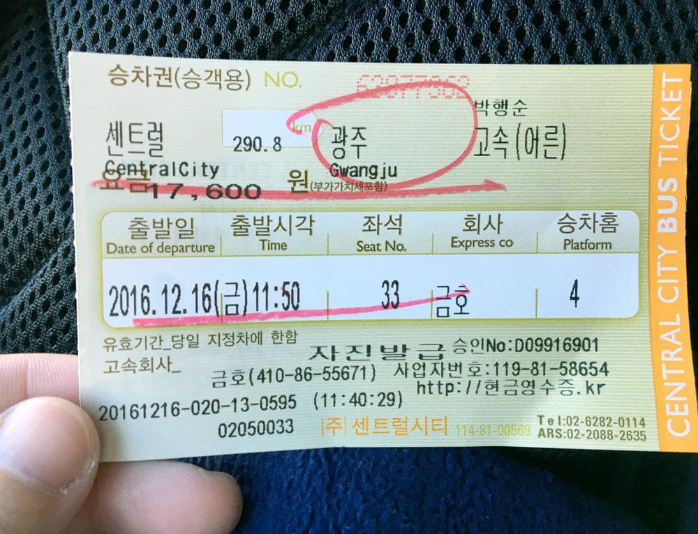 Gwangju Bus Ticket