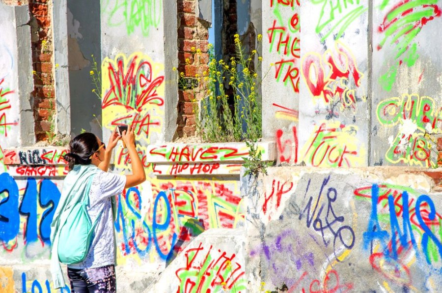 Bucharest Chimopar Graffiti Me Photo