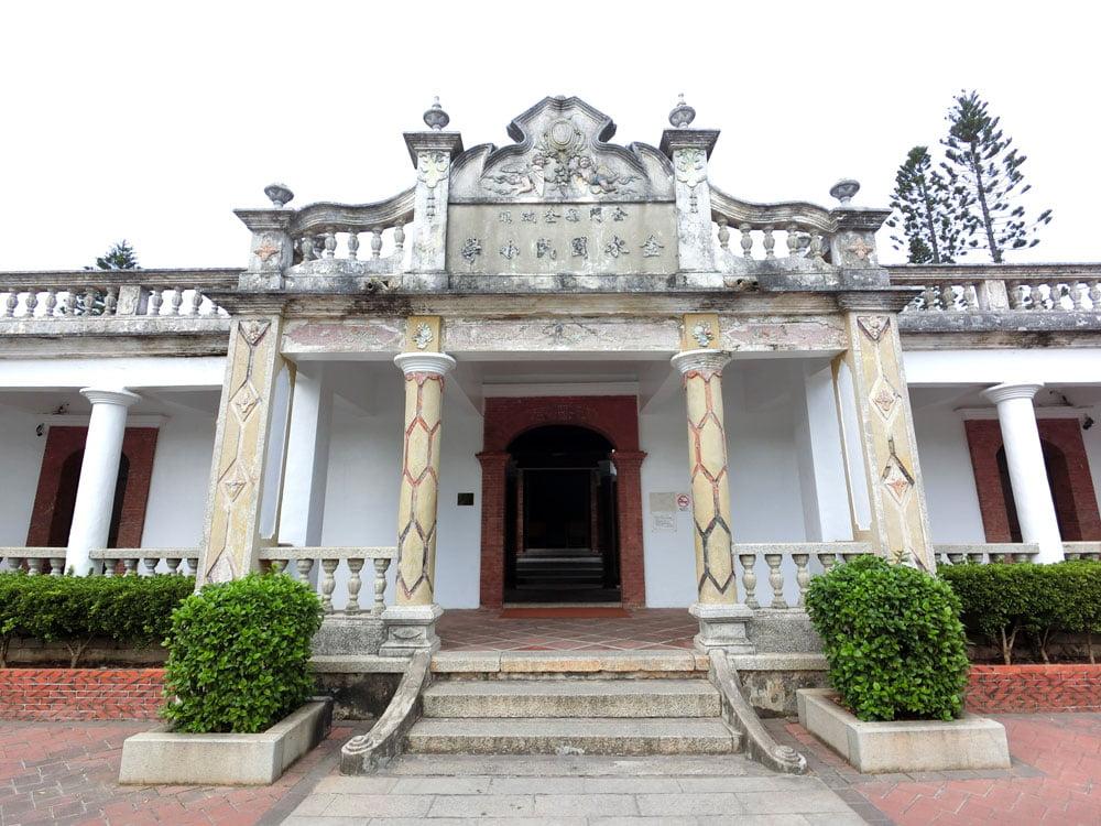 Kinmen Shuitou Jinshui Elementary