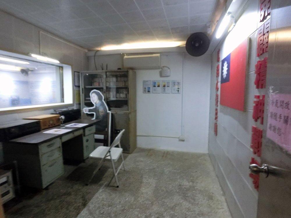 Kinmen Mashan Broadcast Room