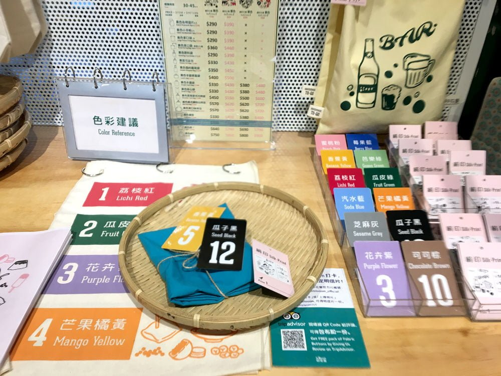 Taipei Songyan Inblooom DIY Materials