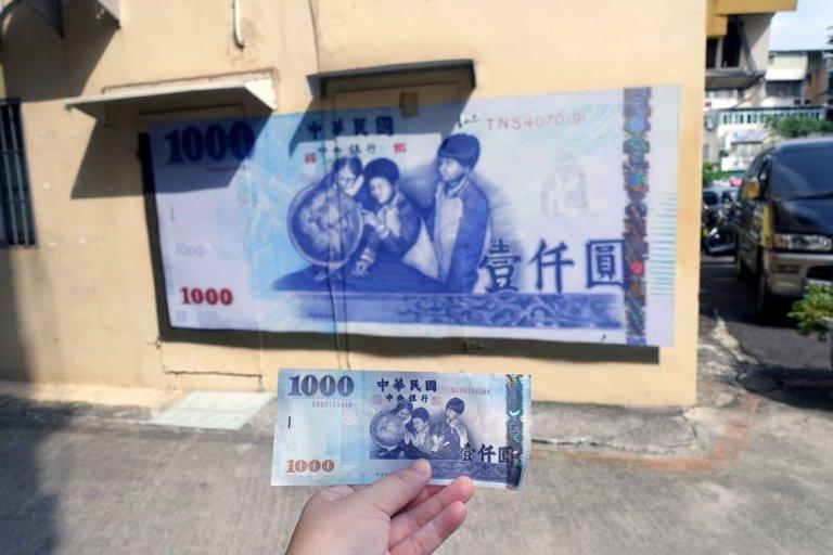 Kaohsiung Weiwuying Street Art 1000NTD