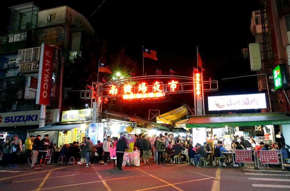 Taipei Nanjichang Night Market Entrance