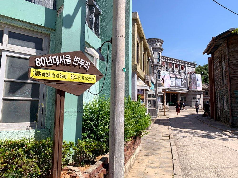 Suncheon Drama Film Set Theatre