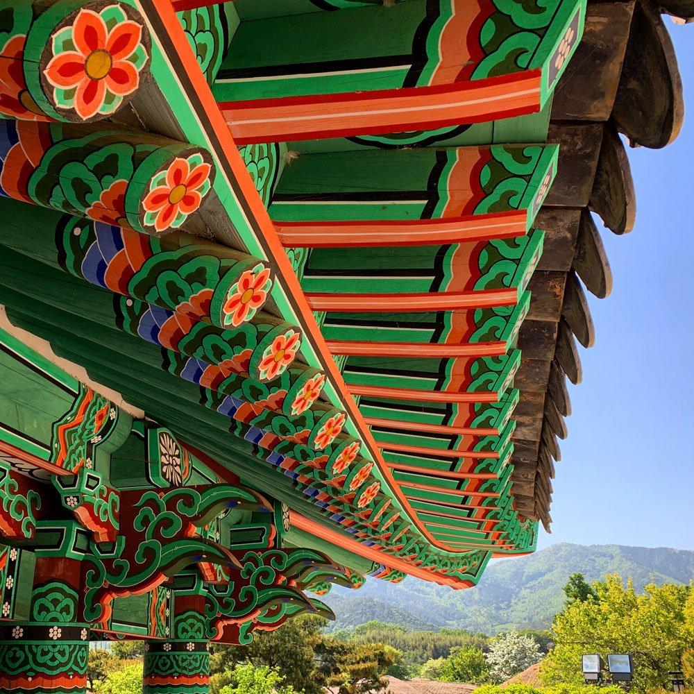 Suncheon Naganeupseong Roof Eaves