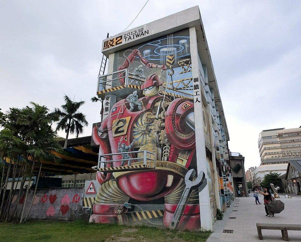 Kaohsiung Pier 2 Robot Wall