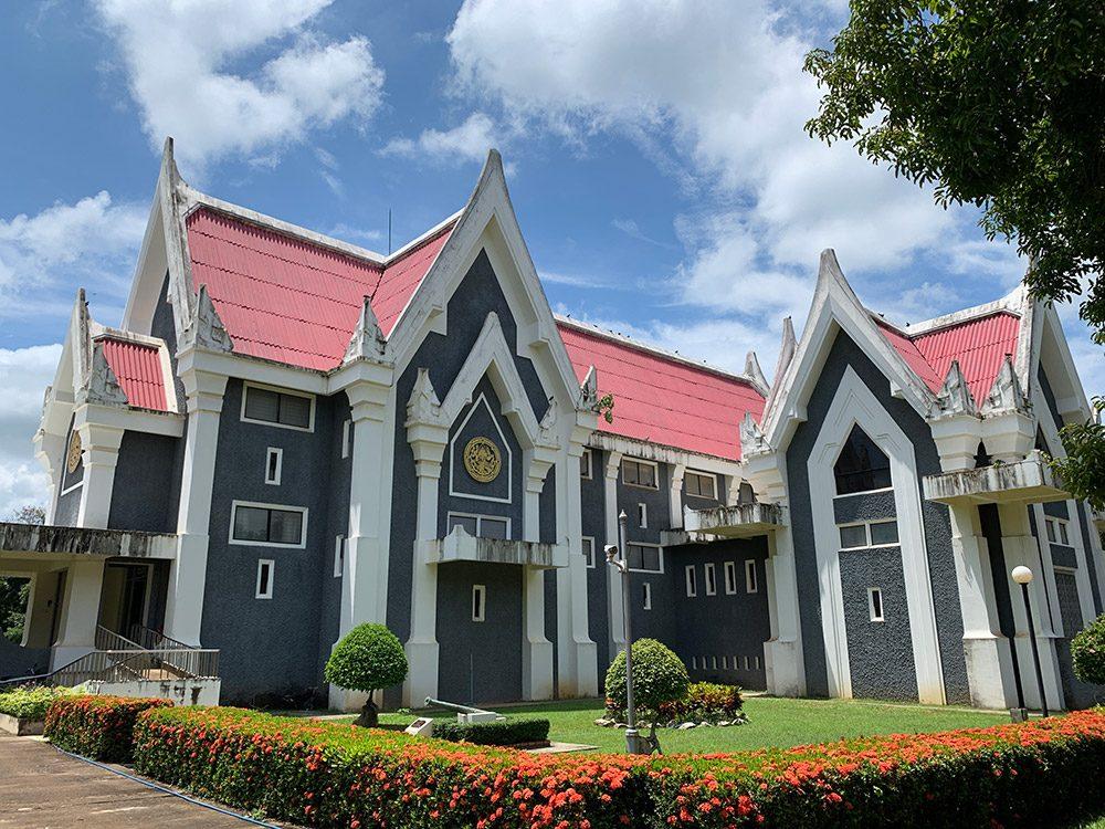Sukhothai Sawankhalok National Museum Exterior
