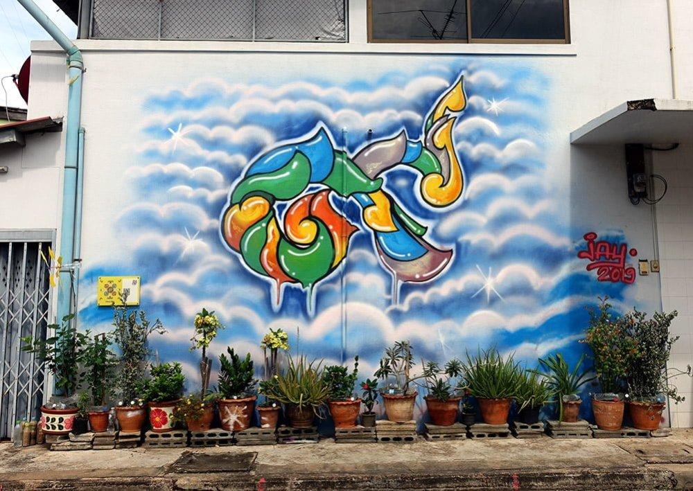 Sukhothai Sawankhalok Street Art Jay