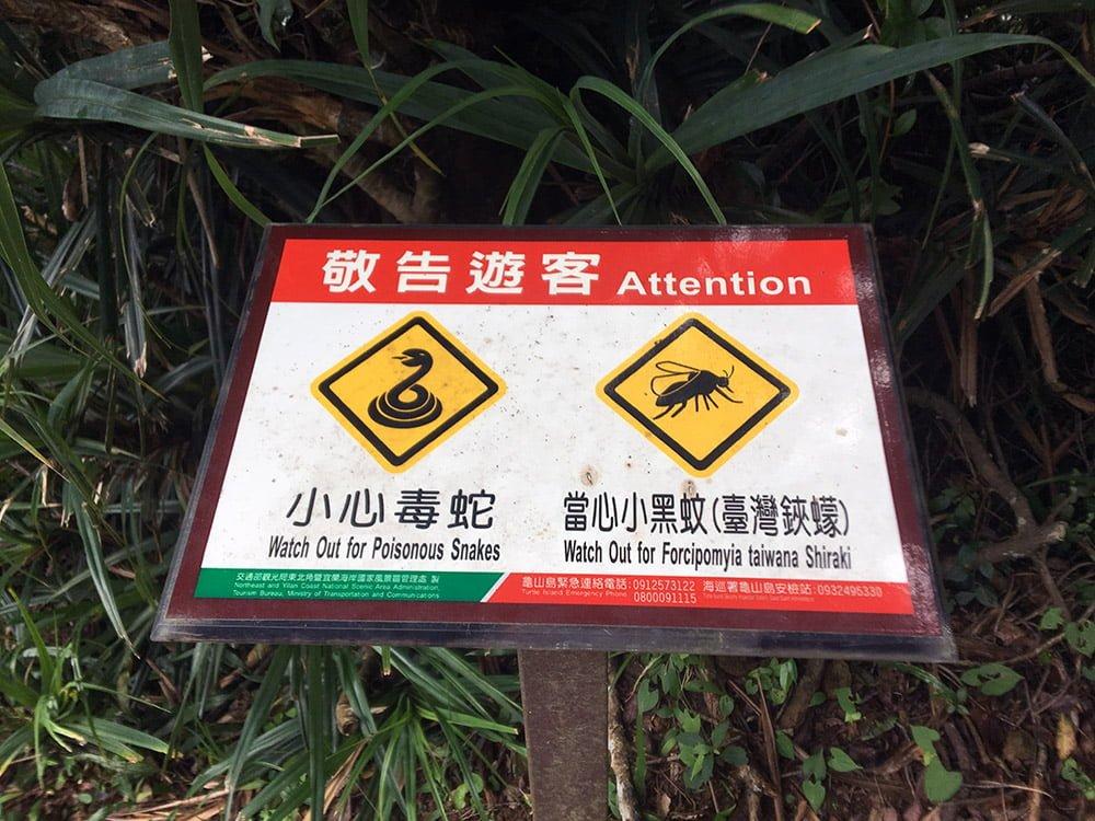 Guishandao Sign Beware Animals