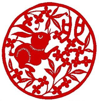 chinese new year promotions below rabbit plush rabbit keychains rabbit pens - Chinese New Year 2011